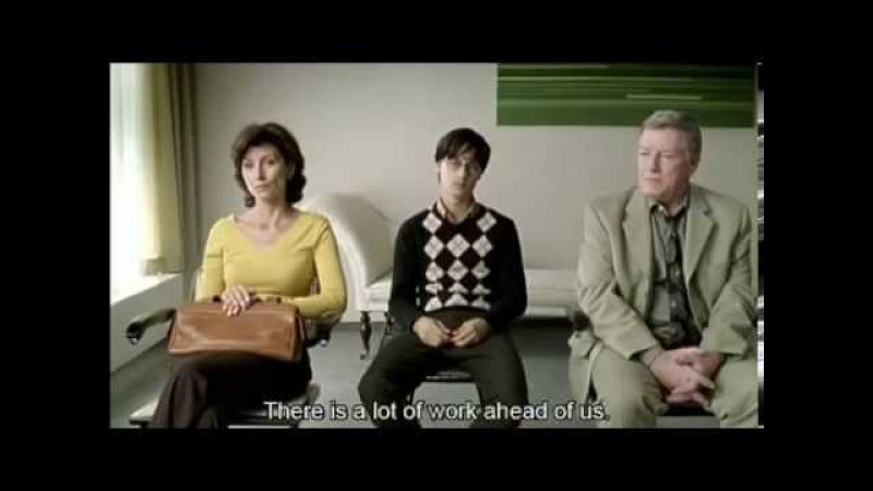 Wigald - Kurzfilm (2006, Eng UT) mit Tom Schilling