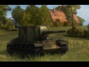 СУ 100У лучший прем танк на 6 м уровне