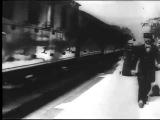 Прибытие поезда на вокзал города Ла-Сьота\L'Arrivée d'un train en gare de La Ciotat 1895