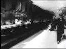 Прибытие поезда на вокзал города Ла-Сьота\LArrivée dun train en gare de La Ciotat реж. Луи Люмьер 1896 г.