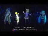 Bad End Night~EngSub~P2 S2~Miku, Len, Rin, Kaito &amp Meiko~niconico mega party 2012