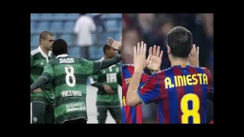 Márcio Araujo vs Andrés Iniesta