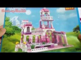 Lego Disney Princess Palace Pets Royal Castle Lego for Baby Girl by SumoTubeHD