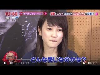 PON! 2015年8月28日 川栄李奈 小嶋陽菜 AKB48 | 宣伝 舞台 AZUMI 幕末編 こじはる 写真集