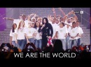 Michael Jackson - We Are The World live at World Music Awards 2006 - HD