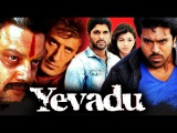 Yevadu 2015 Full Hindi Dubbed Movie With Songs | Ram Charan, Allu Arjun, Kajal Aggarwal