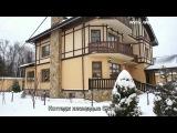 Дом в Троицке, Микрорайон К, 520 кв.м, меблирован