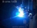 Испытания сварочного AuroraPro SPEEDWAY 175 до 110В в сети