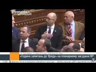 На заседании Верховной рады произошла драка между депутатами БПП и Народного фронта