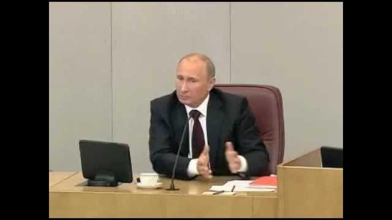 Путин о базе НАТО в Ульяновске
