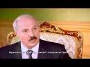Женщины Лукашенко любовницы и пропавшая первая леди Беларуси - Инсайдер