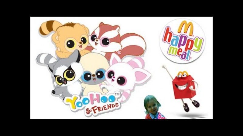 Юху и его друзья игрушки Макдональдс на Хеппи Мил YooHoo Friends juguetes El ir a McDonalds