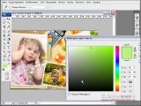 Как вставить фото в календарь или Шаблоны ФОТОШОП