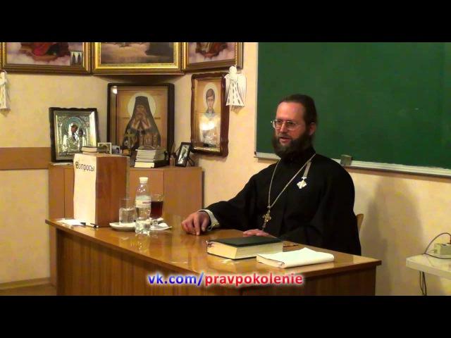 Дмитрий Предеин - Православное учение об Ангелах