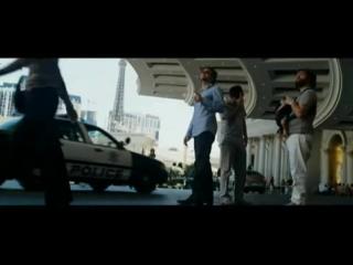 Мальчишник в Вегасе/The Hangover (2009) Фрагмент