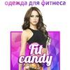 Fit Candy - одежда для фитнеса, легинсы, топы!