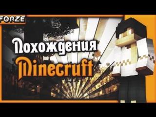 Поиграем в Minecraft #4 - Дом и грифферы