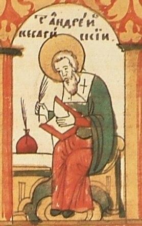 Святитель Андрей Кесарийский.