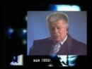 Мужчина и женщина (РТР, 26.02.2000) Первая передача после перерыва. Андрей Максимов.