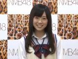 Quiz NMB48! Watanabe Miyuki kara no Mondai desu!! (Sono 1)