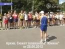 Біг це життя Як людина вилікувала інсульт бігом