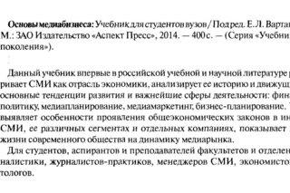 Леново А 396 Инструкция.Doc
