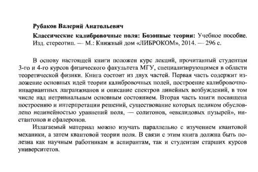 Т.и. Юркова С.в. Юрков Экономика Предприятия Электронные Учебники