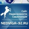 Недвижимость Севастополя. АН Фаворит