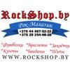 RockShop.by футболки