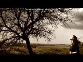 «одинокая» под музыку Елена Ваенга - Снег (Шопен). Picrolla