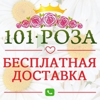cveti_ivanovo_rozi101ru