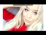 «блондинка» под музыку Неба Жители( Пиратская Станция 4 Русская Версия mixed by DJ Гвоздь) - Крылья(2006). Picrolla