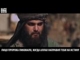 Мишари Рашид – Мир тебе, о Умар аль-Фарук! Сильный нашид про Умара ибн аль-Хатта