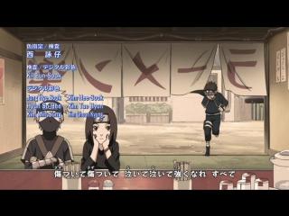[ED]: Naruto Shippuden Ending 34