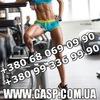 Cпортивная одежда GASP и Better Bodies в Украине
