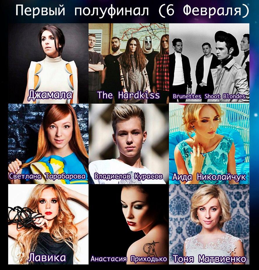 Музыкальный бар - Том I - Страница 16 IhGXj9TtQOc