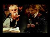 Драко Малфой и Гермиона Грейджер- Вместе мы (5sta Family)