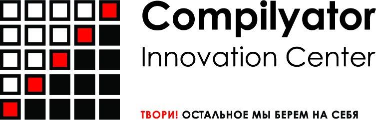 Compilyator