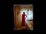 2015 под музыку Ирина Аллегрова и Алексей Гарнизов - Мы вместе. Picrolla
