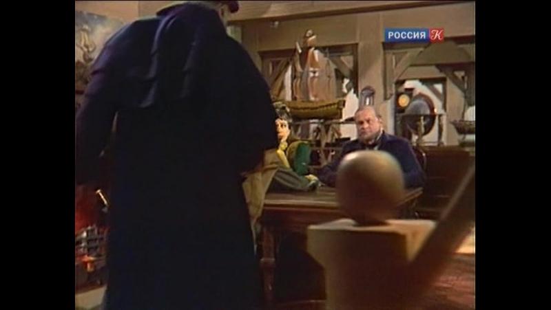 Домби и сын (2-я серия) (1974)