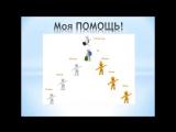 Сударенко Алексей - Орифлейм, коротко суть работы!