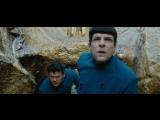 Тизер-трейлер фильма «Стартрек: Бесконечность»