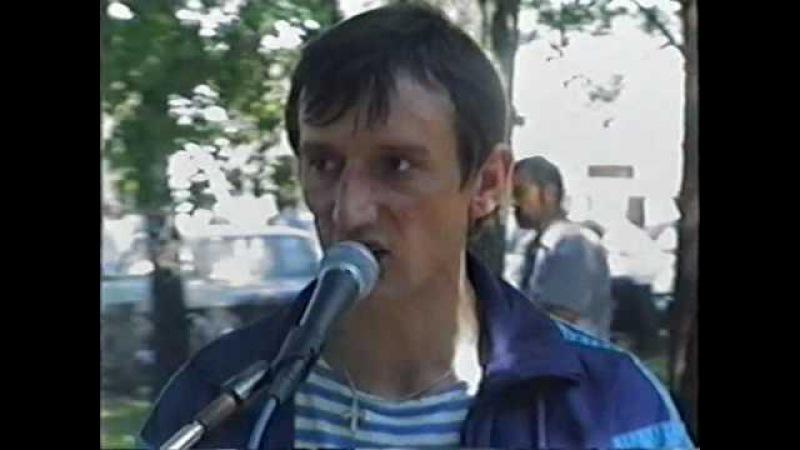 Пухов Владимир, Поппури из афганских песен (11.08.1994)