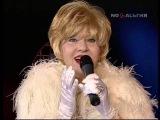 Поёт прекрасная русская певица Аида Ведищева . Лесной олень .