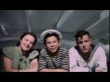 Лодочка из кинофильма «Верные друзья»  (1954)
