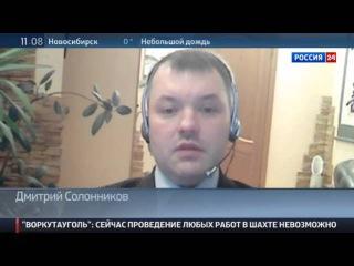 """На Украине националисты устраивают """"кровавый бал"""", но уже без """"Карателя"""""""