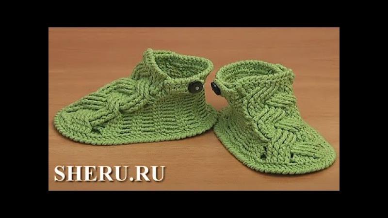 Вязаные пинетки крючком Урок 82 часть 2 из 2 Crochet Cable Booties