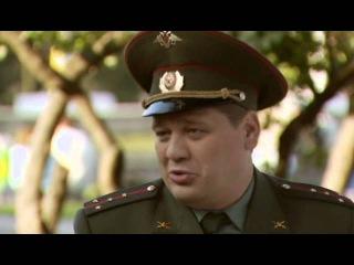 Кремлевские курсанты 23 серия, Русский сериал (комедия, мелодрамма). Хороший российский сериал.