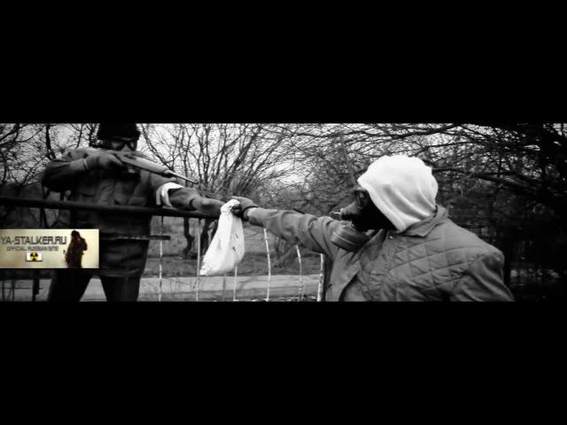 S.T.A.L.K.E.R. Налогоплательщик - Атмосферный фан фильм
