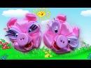 Зверюшки для Детей / Поделка Cвинка из Ленты / Animal Crafts for Kids / DIY Animal Crafts